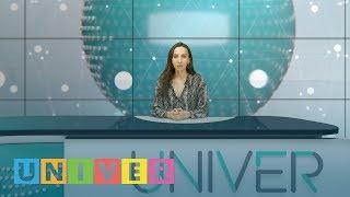 Новости КФУ от 15.01.2019