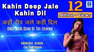 Play Kahin Deep Jale Kahin Dil