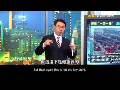 Taiwan news - Malaysia's potential