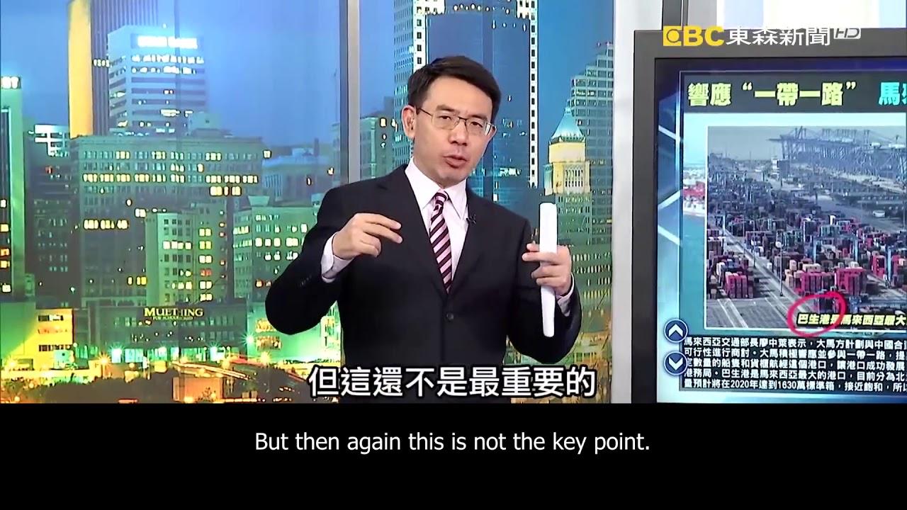 Taiwan News Weekly Roundup - November 30   Taiwan News