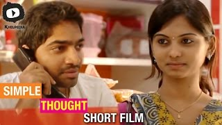 Simple Thought | Latest Telugu Short Film 2015 | Asam Vijaya Kumar | Khelpedia