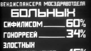 Проститутка(Убитая жизнью) (1926)
