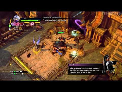 Sacred 3 PC GamePlay HD