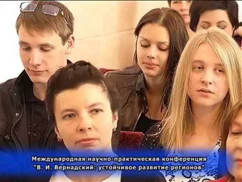 Новости ТГТУ 26.06.2016