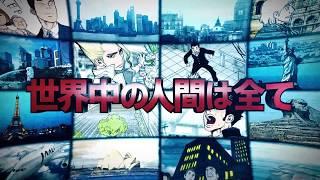 JC『Dr.STONE』2巻発売記念!少年ジャンプ公式PV thumbnail