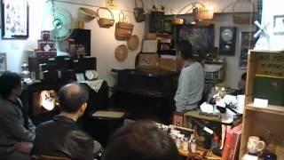 2012年4月22日(日) 山の手音楽祭@オルゴールとアンティークのお店「...