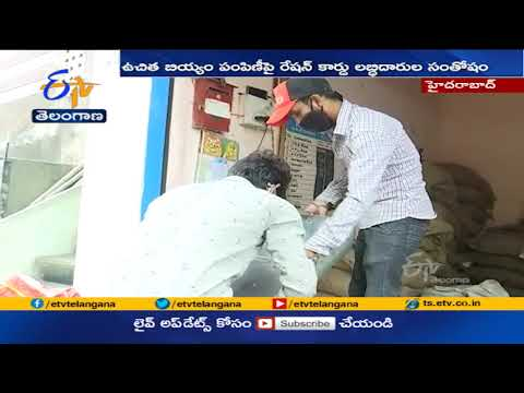 15 Kgs Free Ration Program | Begins at Hyderabad | Beneficiaries Happy