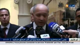 رئيس المجلس الدستوري الفرنسي لوران فابيوس يشيد بالإصلاحات الدستورية للجزائر