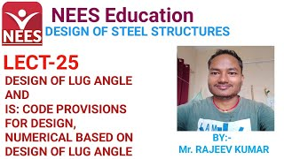 LECT-25,DESIGN OF STEEL STRUCTURE//DESIGN OF LUG ANGLE//NUMERICAL//SSC-JE//GATE//UPSC(ESE)
