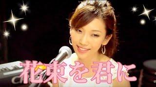 里美のYouTubeチャンネル登録はこちら➔ http://goo.gl/hOIYDo 金曜日にP...
