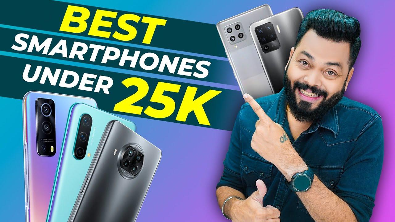 Download Top 5 Best Smartphones Under ₹25000 Budget ⚡ June 2021