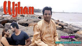 "Sanjay Giri Uljhan Sad Song || ""ULJHAN"" Song || Ajay, Pallavi, Vijay Suttar || Hindi sad Song"