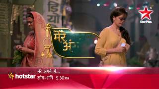 Mere Angne Mein Sarla ploys to get Riya married to Amit in four days
