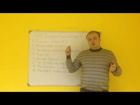 видео: Как выбрать натяжные потолки (Винтаж Груп Саратов)