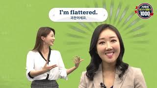 기적의 영단어 탈출기 with 최서아·구슬쌤 321강 by [시원스쿨]