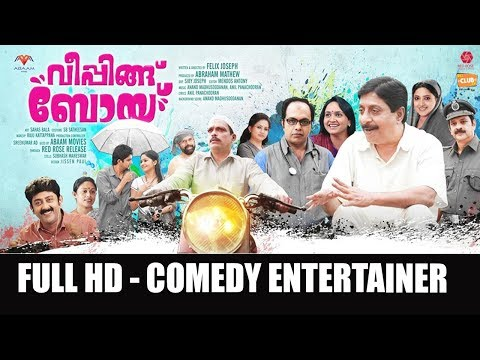 weeping boy malayalam romantic comedy movie sreenivasan praveena sritha sivadas malayalam film movie full movie feature films cinema kerala hd middle trending trailors teaser promo video   malayalam film movie full movie feature films cinema kerala hd middle trending trailors teaser promo video