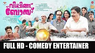 Weeping Boy Malayalam Romantic - Comedy Movie | Sreenivasan, Praveena, Sritha Sivadas