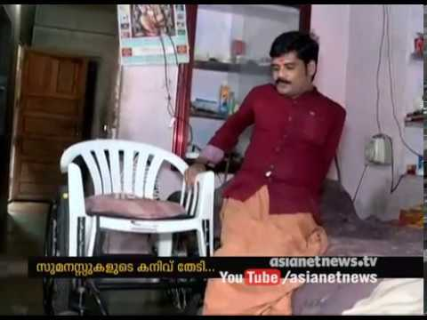 Physically challenged poor man seeking for treatment help