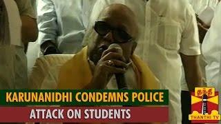 DMK Chief Karunanidhi Condemns Police Attack on Pachaiyappa