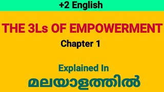The 3Ls Of Empowerment Plus Two English Summary In Malayalam | Chapter 1| Meaning |+2 English| kite