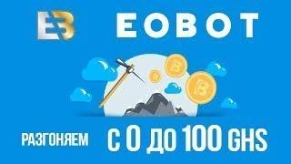 ТОП 10: Облачный майнинг без вложений