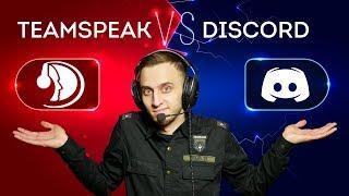 Olympus vs TeamSpeak: вибираємо кращу ігрову зв'язок