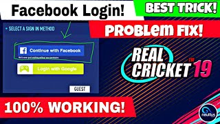 Real Cricket 19 Facebook Login Problem fix| How TO Play multiplayer mode |Rc19 Facebook singing