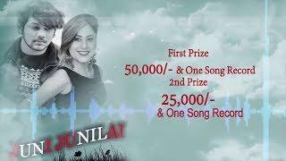KBA- Juni Junilai Cover song Competition | Contestant No-2 #Tilak Raskoti