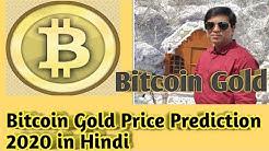 Altcoin Market Update {( Bitcoin Gold Price Prediction 2020 in Hindi )}