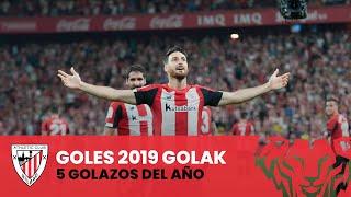 ⚽️ Goles 2019 Athletic Club I Urteko 5 golik onenetarikoak