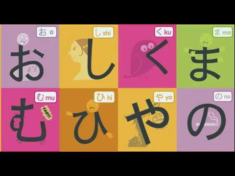 Learn Japanese Hiragana in 90 seconds