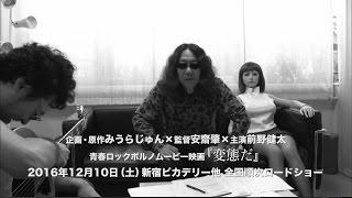 2017年7月5日(水)にBlu-ray&DVD発売予定!! http://amzn.asia/7m3m7D...