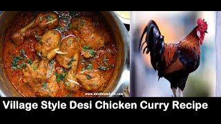 Village Style Desi Chicken Curry Recipe   Desi Murgi Curry   Nati Koli Saaru - Chicken Curry  
