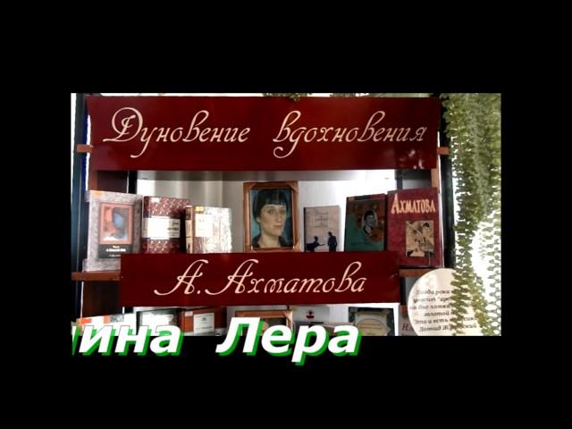 Изображение предпросмотра прочтения – ЛераМаринина читает произведение «Мне голос был. Он звал утешно..» А.А.Ахматовой