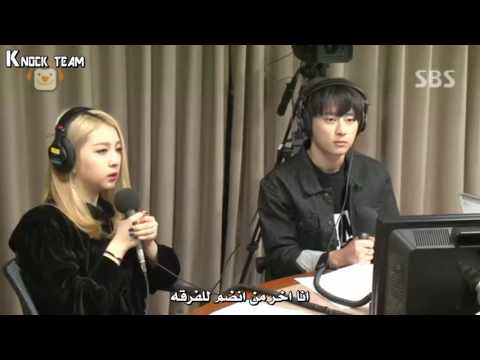 K.A.R.D -  Sister's radio (Arabic Sub)