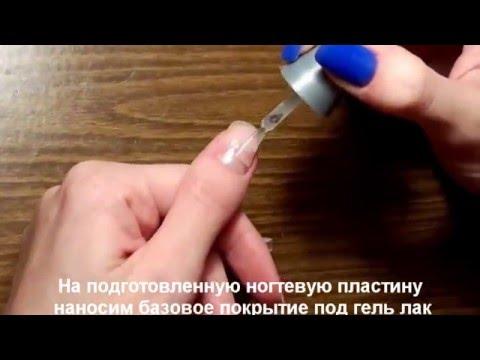 Купить гель для наращивания и моделирования ногтей в