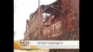 видео Музеи Московского Кремля открывают выставку в Калининграде