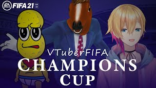 【FIFA21】#VtuberFIFAチャンピオンズカップ 2021 【成瀬鳴/にじさんじ】