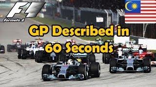 GP Described in 60s - F1 2014: Malaysia Grand Prix