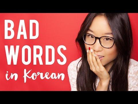 BAD WORDS in Korean (KWOW #211)