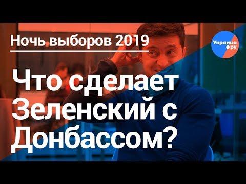 Замдыханов о ситуации