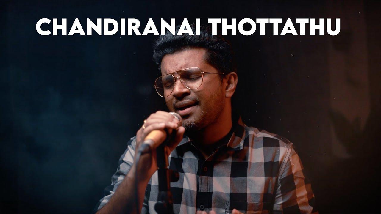 Chandhirane Thottathu | Nikhil Mathew | Short Cover | #@