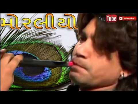 Vikram Thakor New Songs 2016 | Moraliyo | New Gujarati Album Song