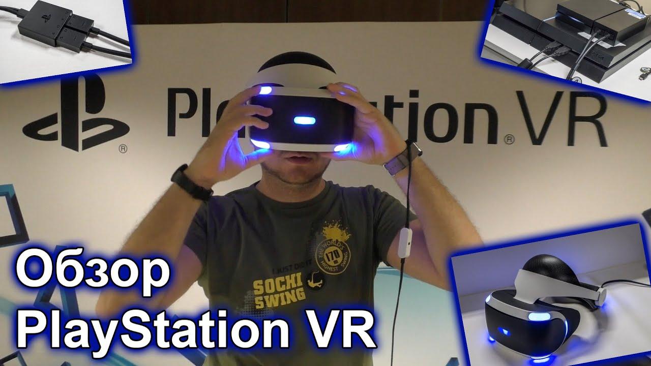 Топ-14 самых ожидаемых эксклюзивов игр виртуальной реальности PS4 .