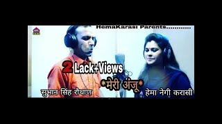 Latest New Top #Garhwali Love Song Meri ANJU !! Star Manoj.
