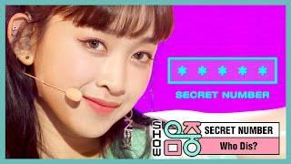 Gambar cover [쇼! 음악중심] 시크릿넘버 -후 디스? (SECRET NUMBER -Who Dis?) 20200530