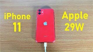 для iPhone 11 зарядки акумулятора Тест - Як швидко це Apple 29W?