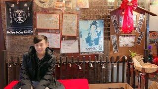 【洧愛吃】基隆丸太日式居酒屋 老闆請我們吃東西耶!榻榻米座位