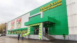 видео Кондитерский магазин в Тольятти