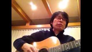 大好きな小田和正さんのmy home townをギターで。